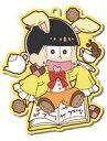 【中古】ストラップ(キャラクター) 十四松 「ぷりっしゅ おそ松さん トレーディングラバーストラップ アリスver.」