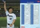 【中古】スポーツ/チェックリスト/2016プロ野球チップス第3弾 C-10 [チェックリスト] : 吉見一起【画】