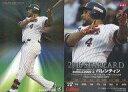 【中古】スポーツ/スターカード/2016プロ野球チップス第3弾 S-61 [スターカード] : バレンティン【画】