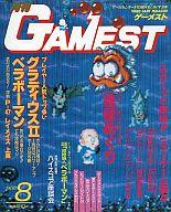 中古ゲーム雑誌GAMEST1988年8月号No23ゲーメスト