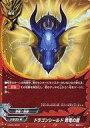 【中古】バディファイト/魔法/ドラゴンW/[BF-D-SS01]トリプルディースペシャルシリーズ第1弾「ネオドラゴニック・フォース」&「終焉の翼」 D-SS01/0019 [-] : ドラゴンシールド 青竜の盾【画】