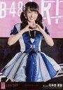 【エントリーでポイント10倍!(9月26日01:59まで!)】【中古】生写真(AKB48・SKE48)/アイドル/AKB48 向井地美音/「LOVE TRIP」衣装/CD「LOVE TRIP/しあわせを分けなさい」劇場盤特典生写真