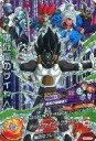 【中古】ドラゴンボールヒーローズ/CP/【ゴッドミッション編】GDM10弾 HGD10-CP7 [CP] : 黒仮面のサイヤ人【02P03Dec16】【画】