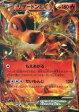 【中古】ポケモンカードゲーム/P/ユニクロ「ポケモンカードゲームTシャツ」購入特典 213/XY-P [P] : (キラ)リザードンEX【画】