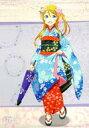 【中古】タペストリー 高坂桐乃(舞妓) 描き下ろしB1タペストリー 「俺の妹がこんなに可愛いわけがない。」 C89グッズ