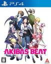 【予約】PS4ソフト AKIBA'S BEAT【画】