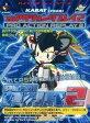 【中古】PS2ハード プロアクションリプレイ2 (PS2用)(状態:ディスク・パッケージ状態難)【画】