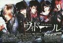 雜誌 - 【中古】音楽雑誌 CD付)hevn NO.015 2004年12月号【02P03Dec16】【画】