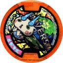 【中古】妖怪メダル コード保証無し コマさん メデタイメダル 「妖怪ウォッチ ザ ラリー3」 ユニバーサル スタジオ ジャパン限定