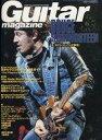 【中古】ギターマガジン Guitar magazine 2001/6 ギターマガジン