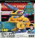 【中古】おもちゃ 140 EXビーダマン ブレードオロチ 「スーパービーダマン」【タイムセール】【画】