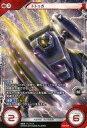 【中古】ガンダム クロスウォー/ノーマル/ユニット/赤/[GCW-BO04]第4弾 天空の覇者 BT04-105 [ノーマル] : [コード保証なし]トトゥガ