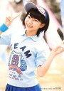 【中古】生写真(AKB48・SKE48)/アイドル/AKB48 横道侑里/CD「翼はいらない」通常盤(TypeC)(KIZM 433/4)特典生写真