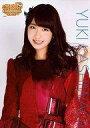 【中古】生写真(AKB48 SKE48)/アイドル/AKB48 柏木由紀/AKB48 CAFE & SHOP限定 A4サイズ生写真ポスター 第45弾 「AKB48 Very Merry Christmas 2014」