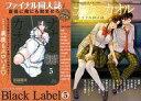 【中古】その他コミック ナナとカオル Black Label 全5巻セット(限定版含む) / 甘詰留太【02P03Dec16】【画】【中古】afb