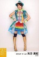 【中古】生写真(AKB48・SKE48)/アイドル/SKE48 矢方美紀/全身・両手腰/SKE48 2013年7月度 個別生写真 「2013.07」「ナポレオン衣装」【タイムセール】