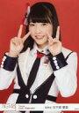 【中古】生写真(AKB48・SKE48)/アイドル/NGT48 日下部愛菜/バストアップ/劇場トレーディング生写真セット2016.February