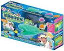 【中古】おもちゃ さかなクンの深海魚研究所 メガマウスとなかまたち