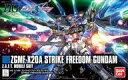【中古】プラモデル 1/144 HGCE REVIVE ZGMF-X20A ストライクフリーダムガンダム 「機動戦士ガンダムSEED DESTINY」