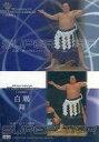 【中古】BBM/インサートカード/SUPER STAR/大相撲/BBM2016 MASTERPIECE SS12 [インサートカード] : 白鵬翔