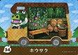 【中古】どうぶつの森amiiboカード/とびだせ どうぶつの森 amiibo+ 34 : ホウサク【02P03Dec16】【画】