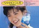 【中古】アイドル雑誌 NANNO CLUB VOL.12