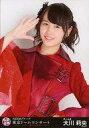 【中古】生写真(AKB48・SKE48)/アイドル/AKB48 大川莉央/上半身/「AKB48グループ東京ドームコンサート〜するなよ?するなよ?絶対卒業発表するなよ?〜」会場限定生写真(グループコンサートver)