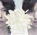 【中古】邦楽CD KinKi Kids / 道は手ずから夢の花[DVD付初回限定盤A]