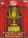 【中古】小物(男性) 第1回20周年記念優勝カップ 「一番くじ 水曜どうでしょう 20周年onめでとうございます」 ラストワン賞