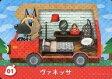 【中古】どうぶつの森amiiboカード/とびだせ どうぶつの森 amiibo+ 01 : ヴァネッサ【02P03Dec16】【画】