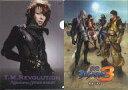 【中古】クリアファイル(男性アイドル) T.M.Revolution/戦国BASARA3 A4クリア