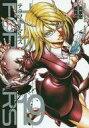 【中古】B6コミック テラフォーマーズ(19) / 橘賢一【02P03Dec16】【画】