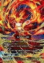 """【中古】バディファイト/アイテム/ドラゴンW/[BF-D-SS03]トリプルディースペシャルシリーズ第3弾「ゴールデンバディチャンピオンボックス」 D-SS03/0015 : ドラゴンフォース""""正拳の型""""(超ガチレア仕様)"""
