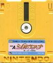 【中古】ファミコンソフト(ディスクシステム) シルヴィアーナ 愛いっぱいの冒険者 (箱説なし)