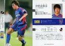 【中古】スポーツ/レギュラーカード/2007Jリーグオフィシャルトレーディングカード 062 [レギュラーカード] : 伊野波雅彦