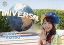 【中古】生写真(AKB48・SKE48)/アイドル/AKB48 木ゆりあ/横型・バストアップ/「AKB48グループ選抜 やり過ぎ!サマー×ユニバーサル・スタジオ・ジャパン」ランダムA4生写真