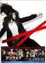 【中古】邦画Blu-ray Disc アンフェア the e...