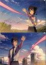 【中古】クリアファイル A.立花瀧&宮水三葉(赤い糸) A4クリアファイルセット(2枚組) 「君の名は。」 劇場グッズ