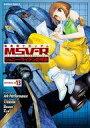 【中古】B6コミック 機動戦士ガンダムMSV-Rジョニー・ライデンの帰還(13) / Ark Performance
