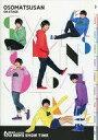 【中古】アニメムック パンフレット 舞台 おそ松さん on STAGE -SIX MEN S SHOW TIME-【中古】afb