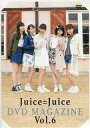 【中古】その他DVD Juice=Juice DVD MAGAZINE VOL.6