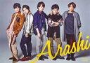 【中古】ポスター(男性) B2ポスター 嵐 「ARASHI LIVE TOUR 2016-2017 Are You Happy?」