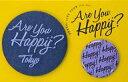 【中古】バッジ・ピンズ(男性) 嵐 バッジセット(2個組) 「ARASHI LIVE TOUR 2016-2017 Are You Happy?」 東京会場限定
