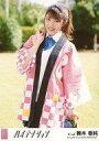 【中古】生写真(AKB48・SKE48)/アイドル/AKB48 舞木香純/「星空を君に」Ver./CD「ハイテンション」劇場盤特典生写真