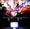 【中古】同人音楽CDソフト INFINITY OVERDRIVE EP / Next Reflection【02P03Dec16】【画】