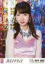 【中古】生写真(AKB48・SKE48)/アイドル/AKB48 柏木由紀/「ハイテンション」Ver./CD「ハイテンション」劇場盤特典生写真