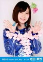 【中古】生写真(AKB48・SKE48)/アイドル/AKB48 岩田華怜/上半身・両手パー/劇場トレーディング生写真セット2015.May