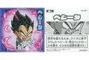 【中古】アニメ系トレカ/N+/ドラゴンボール 超戦士シールスナック No051 [N+] : ベジータ