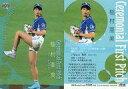 【中古】BBM/レギュラーカード/始球式カード/BBM2016 FUSION FP16 [レギュラーカード] : 稲村亜美