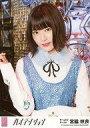 【中古】生写真(AKB48・SKE48)/アイドル/AKB48 宮脇咲良/「ハイテンション」Ver./CD「ハイテンション」劇場盤特典生写真